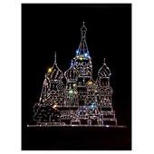 """""""Москва""""(2 варианта) Цена: 13100 руб."""