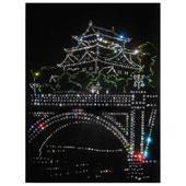 """Картина из кристаллов Сваровски """"Япония"""" Цена: 7500 руб."""