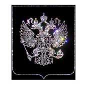 Цена: 44000 руб.