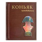 Цена: 13500 руб.