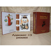 """Штоф """"Адвокат""""+3 стопки Цена: 1200 руб."""