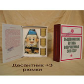 """Штоф """"Десантник""""+3 стопки Цена: 1200 руб."""