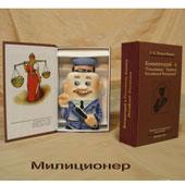 """Штоф """"Миллиционер"""" Цена: 960 руб."""