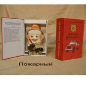 """Штоф """"Пожарный"""" Цена: 960 руб."""