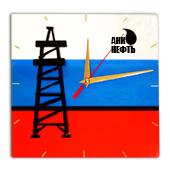 №75 Часы  с логотипом Цена: 3100 руб.