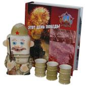 "Штоф ""Стрелок 9 мая"" +3 стопки  Цена: 1600 руб."