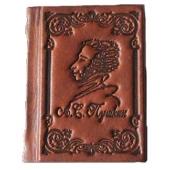 Пушкин А.С. Стихотворения Цена: 1700 руб.