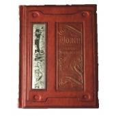 Ножи. Большая энциклопедия Цена: 9200 руб.