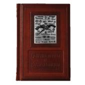 Пистолеты и револьверы Цена: 6300 руб.