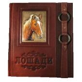 Лошади.Новая энциклопедия. Цена: 15200 руб.