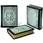 Библия большая с литьем и филигранью Цена: 69000 руб.