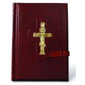 Библия большая с крестом Цена: 5200 руб.