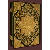 Коран Цена: 94000 руб.