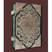 Коран Цена: 71000 руб.