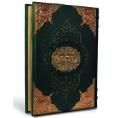 Коран Цена: 12500 руб.