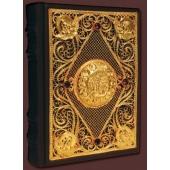 Православный молитвослов Цена: 48000 руб.