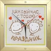 Часы из песка № 45 Цена: 2300 руб.