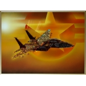 """Самолет"" Цена: 8500 руб."