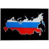 Карта России Цена: 8400 руб.