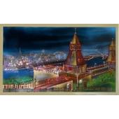 Старая Москва Цена: 40520 руб.