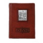 Библия с гравюрой Цена: 6700 руб.