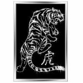 """""""Тигр""""2 Цена: 6300 руб."""