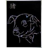 Кабан (Свинья) Цена: 7500 руб.