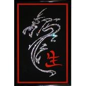 "Иероглиф-""Дракон""1 Цена: 4900 руб."