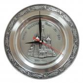 Часы Собор Покрова Цена: 6100 руб.