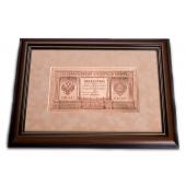 """Банкнота """"1 рубль"""" Цена: 4490 руб."""