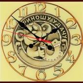 "Часы с кристаллами Swarovski ""На удачу"" Цена: 6150 руб."